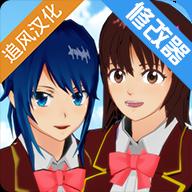 樱花校园模拟器中文版最新版有婴儿v1.036.08最新版