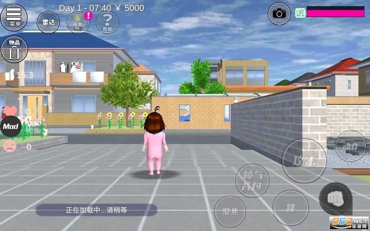 樱花校园模拟器中文版最新版有婴儿v1.036.08最新版截图2