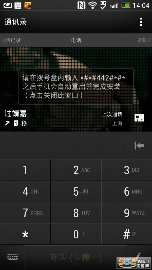 gmsinstaller安�b器2020 v10.0截�D0