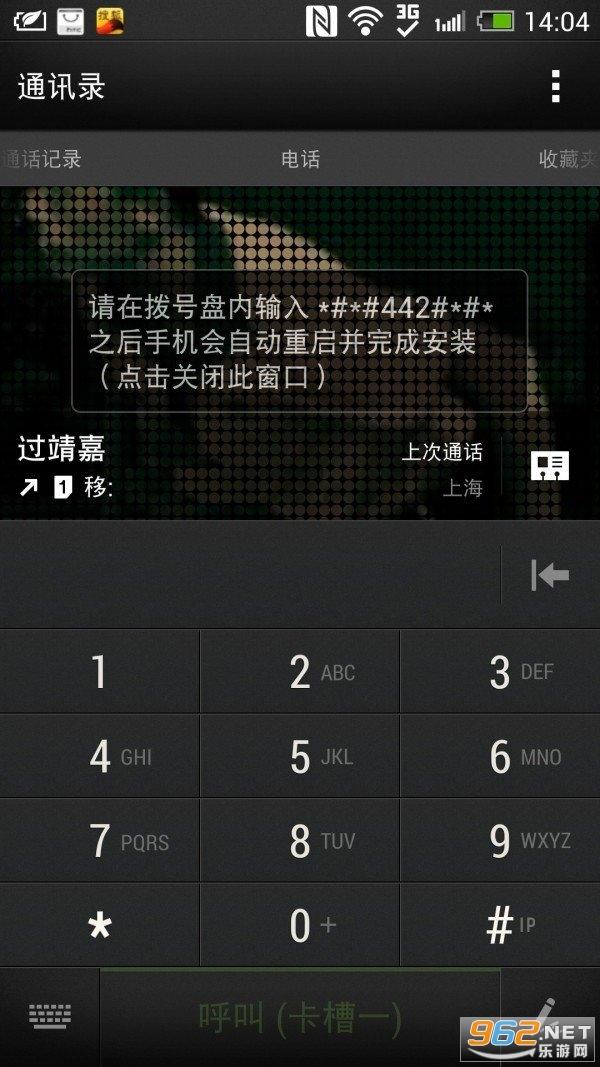 gmsinstaller安�b器2020 v10.0截�D4