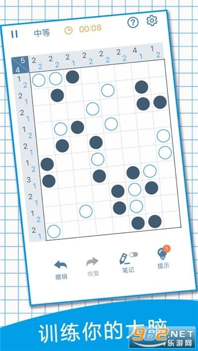 逻辑谜题小游戏v1.7 游戏截图3