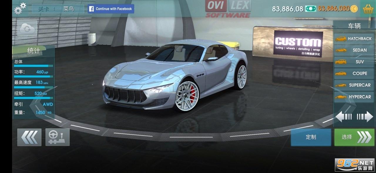 驾驶学校模拟新车破解版v1.0.3更新版截图1