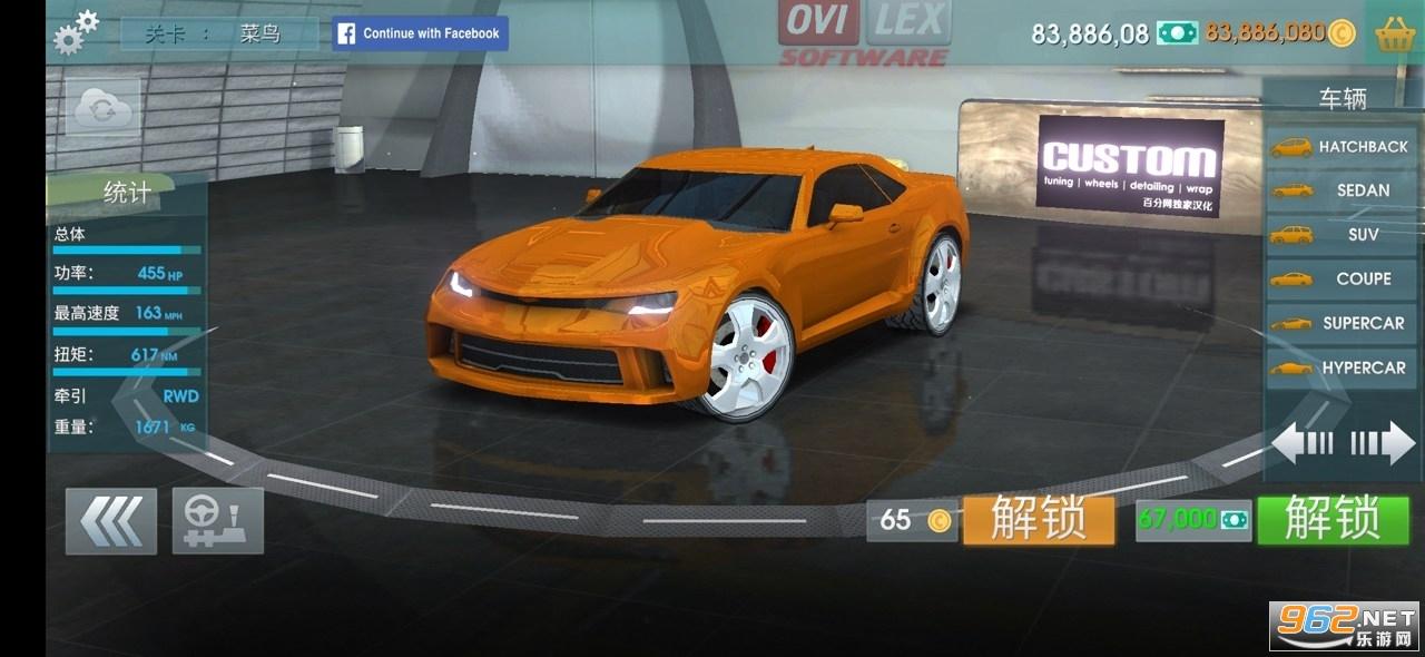 驾驶学校模拟新车破解版v1.0.3更新版截图2