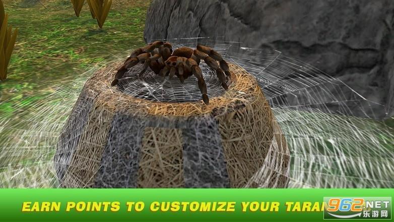 蜘蛛模拟器中文版v1.0 破解版截图1