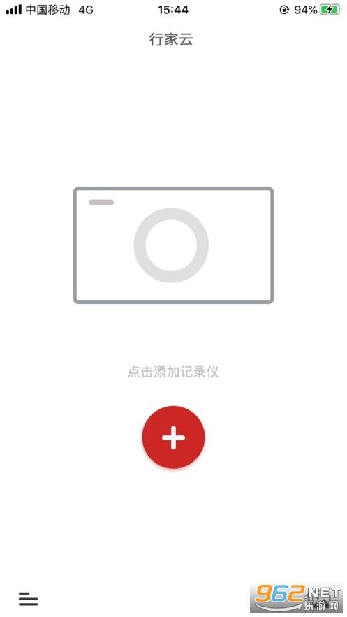 極米嚐鮮版v1.0.7 ios版截圖2