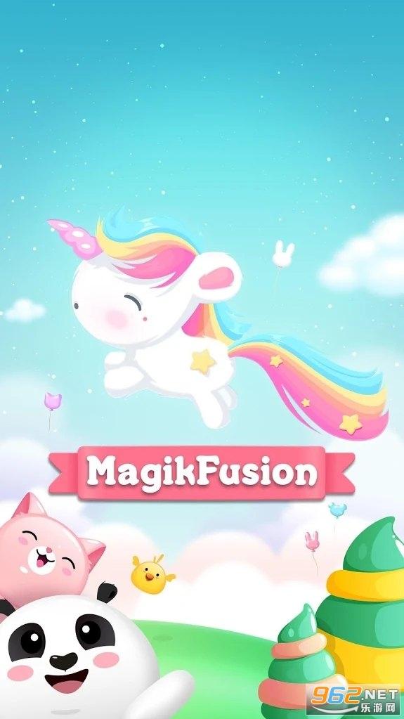 魔法融合MagikFusionv1.0.14免费版截图2