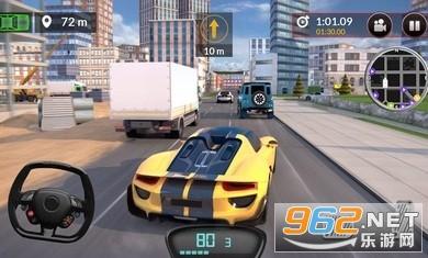 加速驾驶模拟器无限金币v1.19.6 破解版截图3