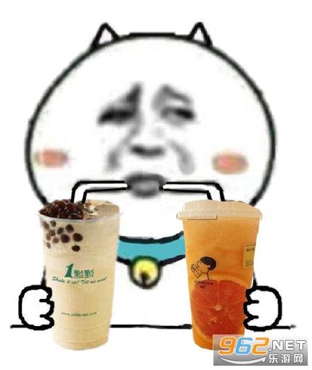 秋天第一杯奶茶表情包截图0