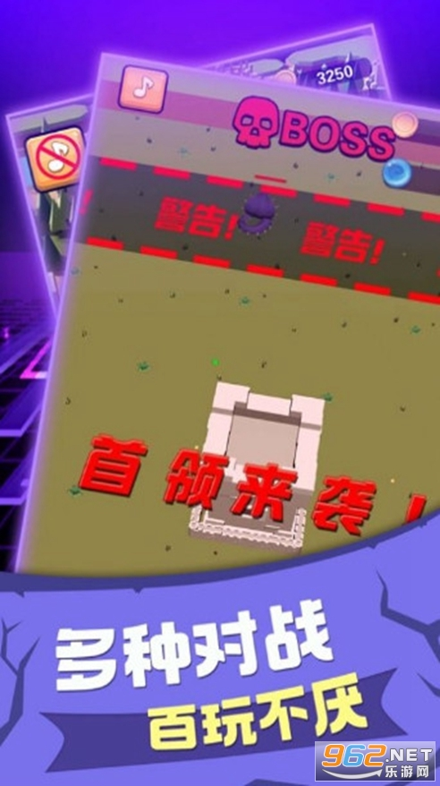战争塔防模拟器中文版ios版截图0