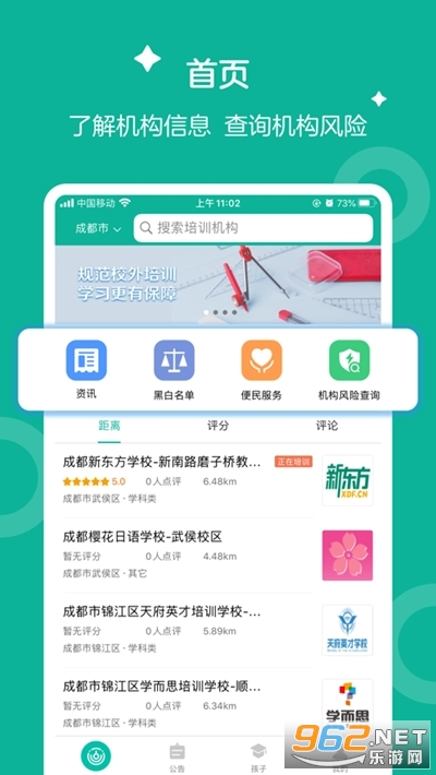 彩虹钥匙苹果版v1.2 手机版截图2