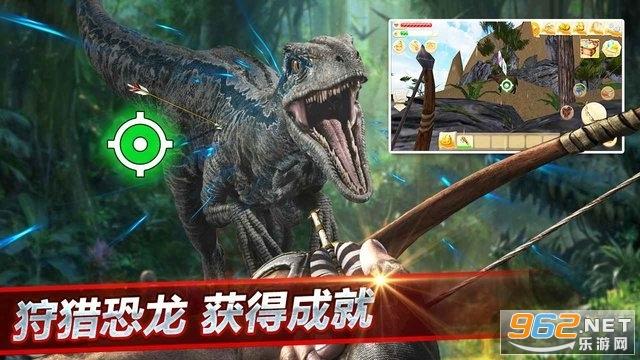 恐龙世界生存进化手游v1.0 安卓版截图2