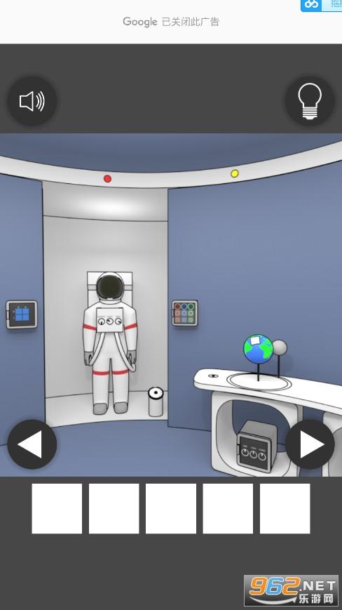 空间博物馆逃脱破解版v1.0 提示版截图0