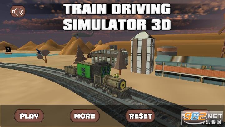列车驾驶模拟器3D破解版v1.0火车解锁版截图3