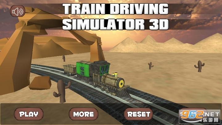列车驾驶模拟器3D破解版v1.0火车解锁版截图4
