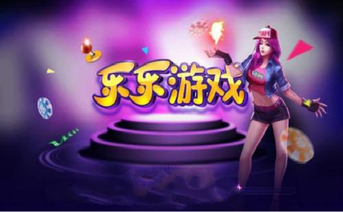 乐乐游戏下载_免费下载_下载手机版_破解版下载_最新版