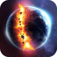 地球毁灭模拟器2最新版v1.2.1 中文破解版