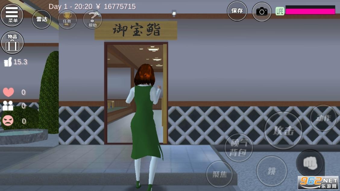 樱花学园高校模拟器最新版中文版v1.036.08 婴儿版截图3