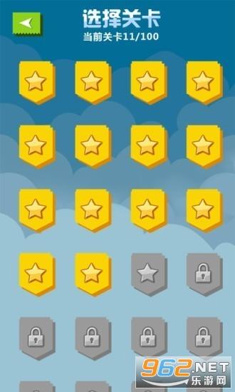 方块君别跑游戏v 1.0 手机版截图0