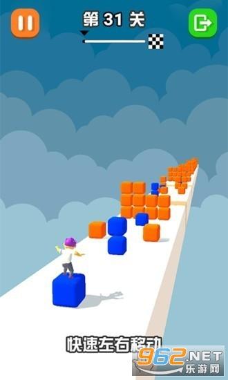 方块君别跑游戏v 1.0 手机版截图2
