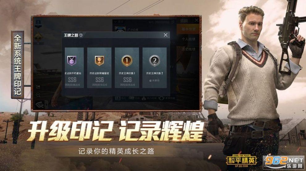 沐辰参数模拟器app最新版截图1