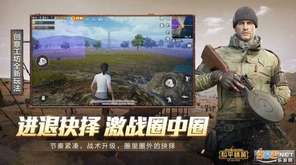 沐辰参数模拟器app最新版截图2