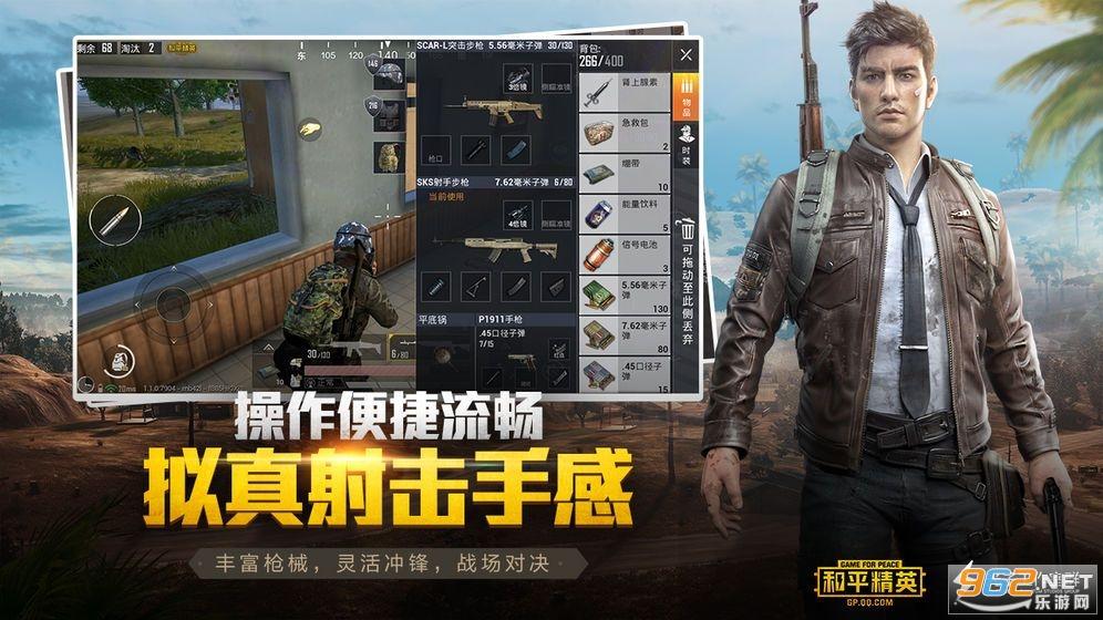 沐辰参数模拟器app最新版截图3