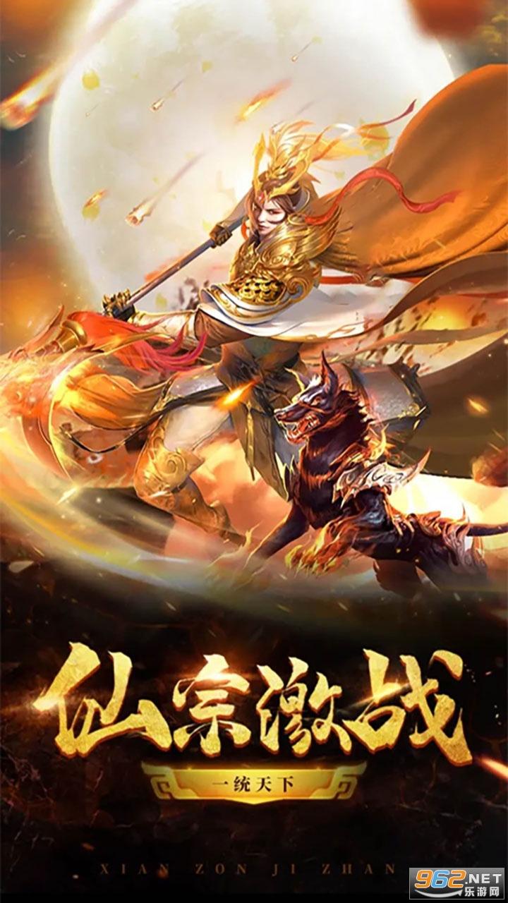 龙枪笑傲江湖游戏v1.0.0 果盘版截图0