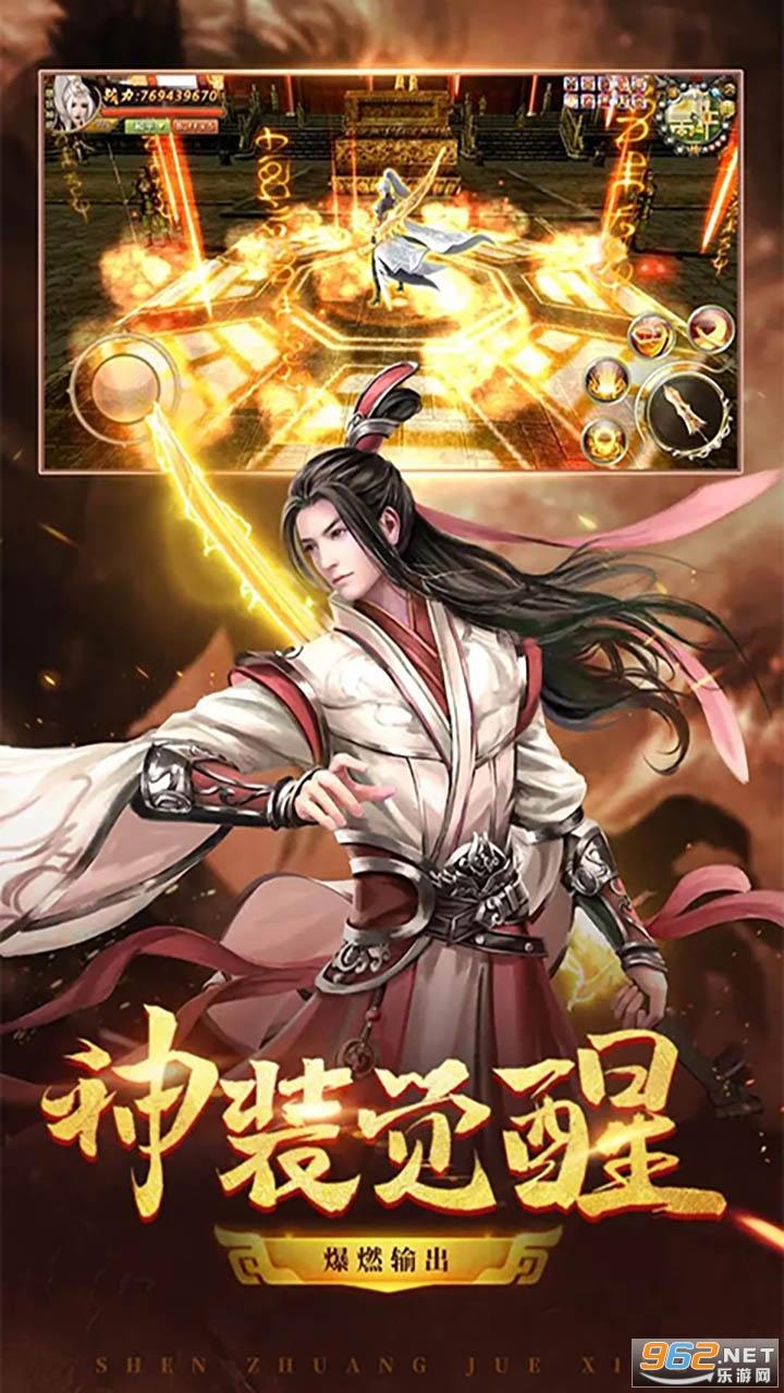 龙枪笑傲江湖游戏v1.0.0 果盘版截图1