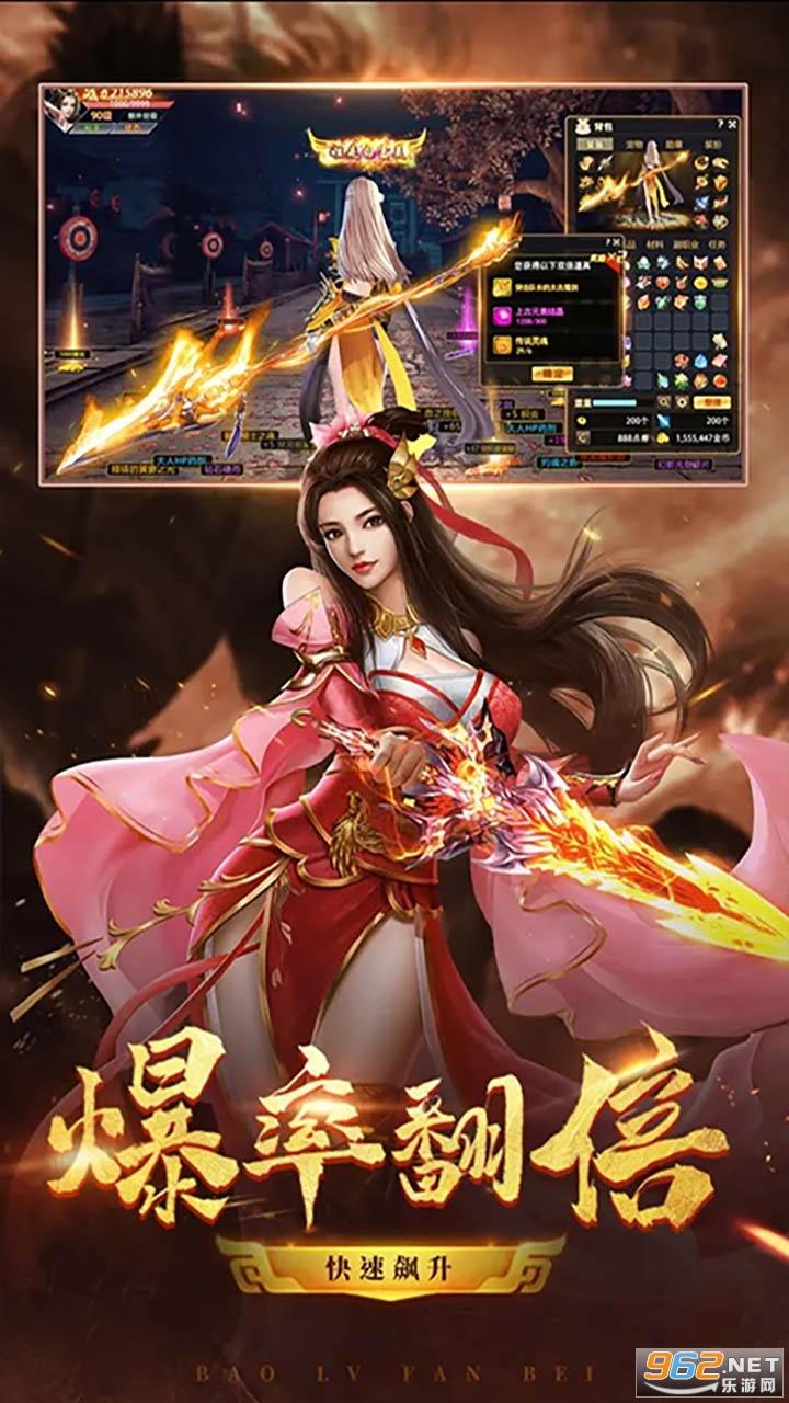 龙枪笑傲江湖游戏v1.0.0 果盘版截图2