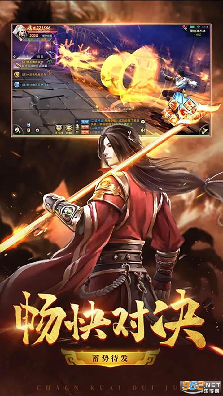 龙枪笑傲江湖游戏v1.0.0 果盘版截图4