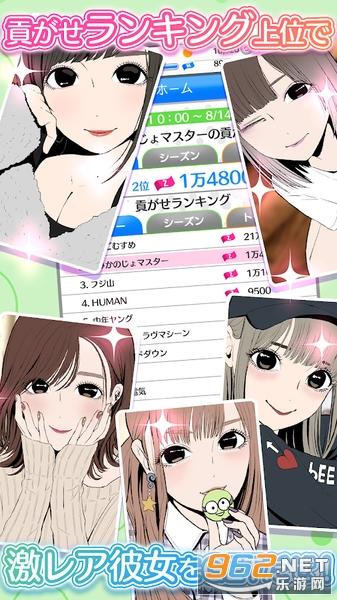恋爱游戏病娇女友Collection2v1.0.1中文版截图1