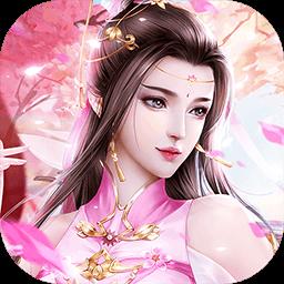 九州仙���B版v1.0.0.4 �o限元��版