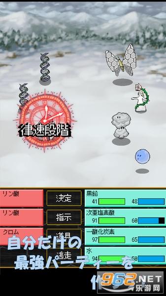 无机妖怪中文版v1.0 汉化版截图0