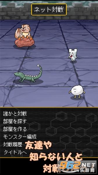 无机妖怪中文版v1.0 汉化版截图1
