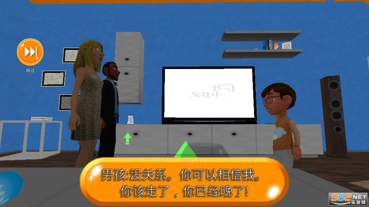 熊孩子养成记中文版v1.0 破解版截图1