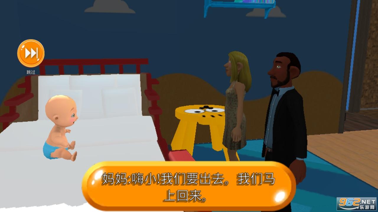 熊孩子养成记中文版v1.0 破解版截图2