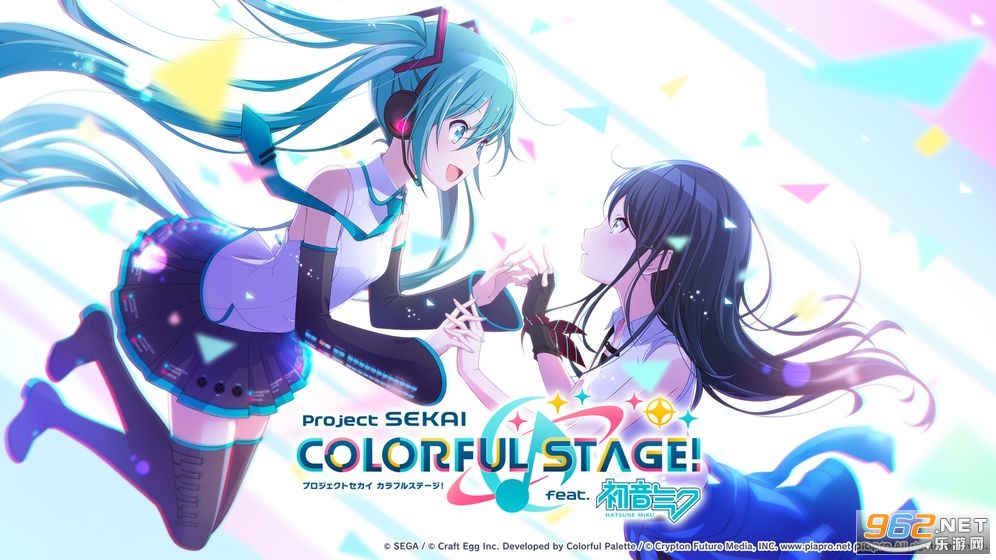 project sekai colorful stage日服feat.初音未來截图5