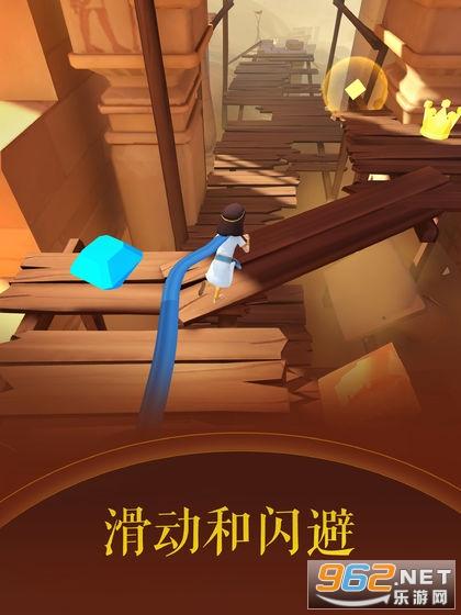 滚动的天空2游戏完整版v1.0.1国际版截图0