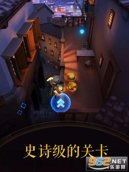 滚动的天空2游戏完整版v1.0.1国际版截图2