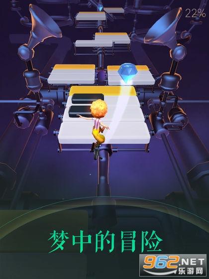 滚动的天空2游戏完整版v1.0.1国际版截图3