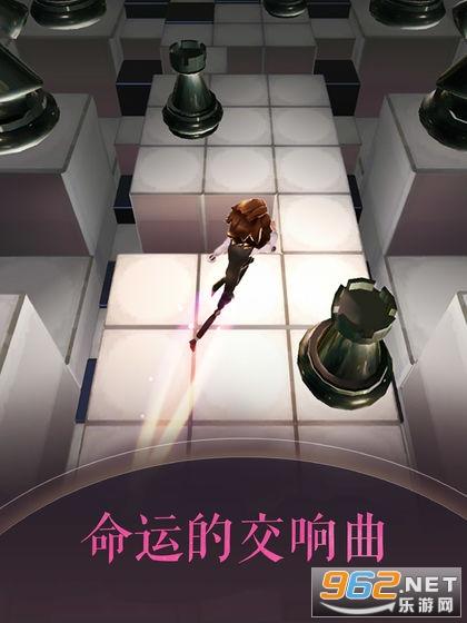 滚动的天空2游戏完整版v1.0.1国际版截图4