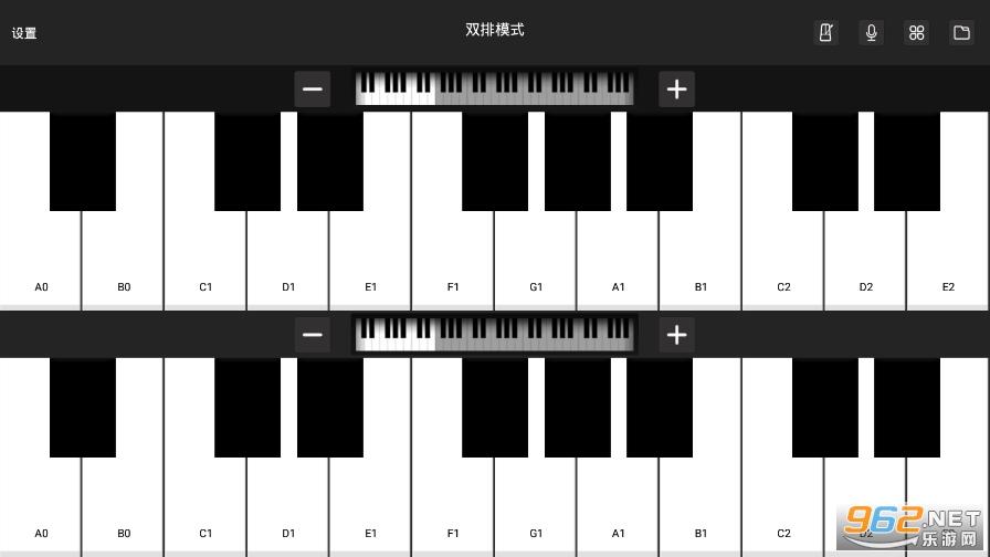 指尖钢琴模拟器游戏v1.0.0 中文版截图1