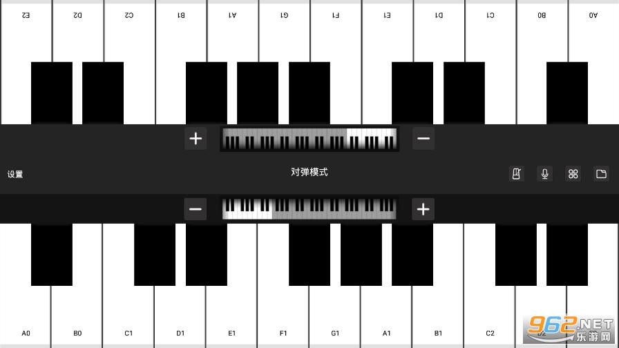 指尖钢琴模拟器游戏v1.0.0 中文版截图0