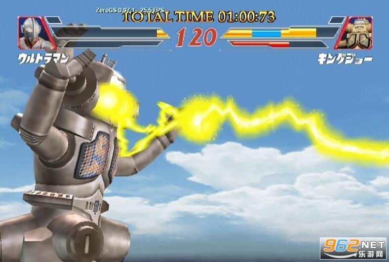 奥特曼格斗7进化手机版游戏免费版截图0