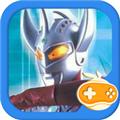 奥特曼格斗7进化手机版游戏