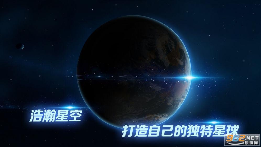 飞跃星球无限能源v5.8 破解版截图1