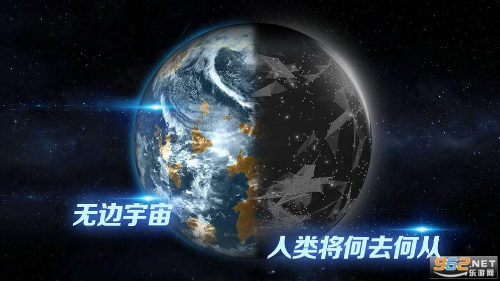 飞跃星球无限能源v5.8 破解版截图3