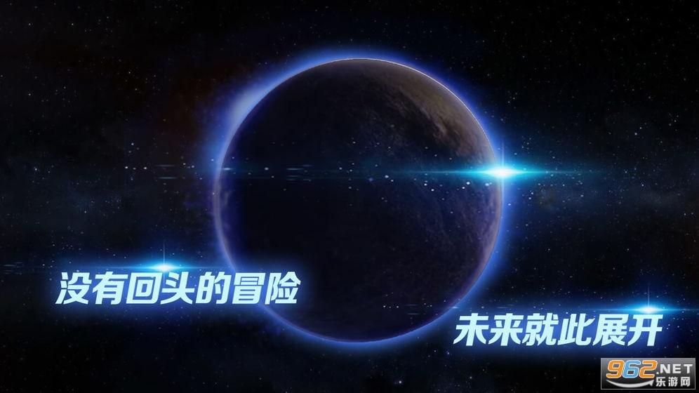 飞跃星球无限能源v5.8 破解版截图4