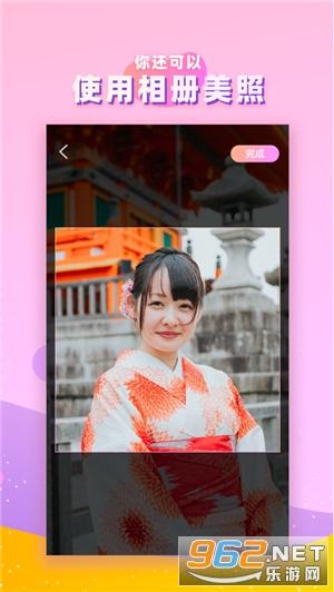 境画appv1.0.0 安卓版截图0