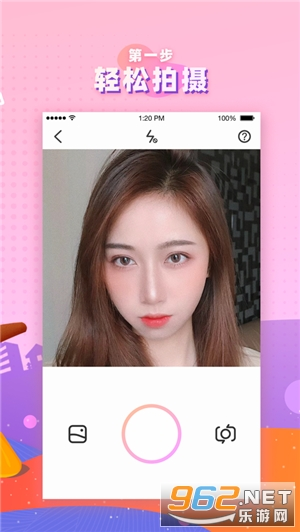 境画appv1.0.0 安卓版截图3